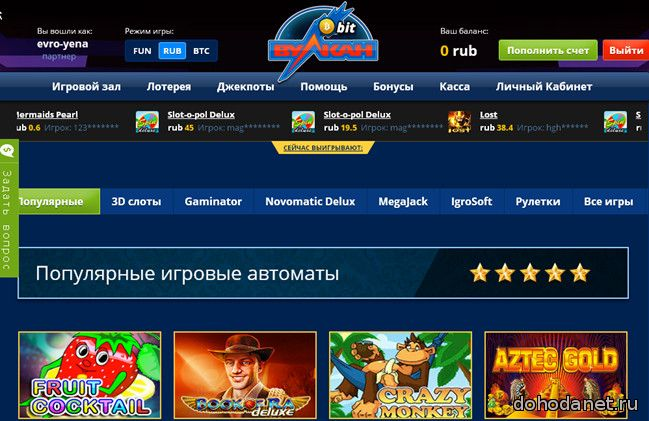 казино вулкан бит